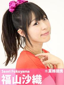 fukuyamasaori00