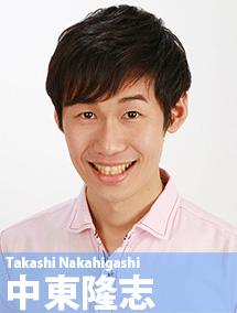 nakahigashi00