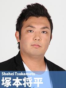 tsukamoto00