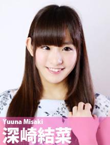misakiyuuna01